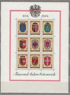 AUSTRIA OSTERREICH 1976 Coat Of Arms MNH(**) Mi Bl 4 #21903 - 1945-.... 2ème République