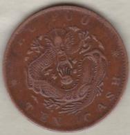 China Empire HUPOO , HU POO . 10 Cash ND (1903 – 1905) Y# 4 .Rare - Chine