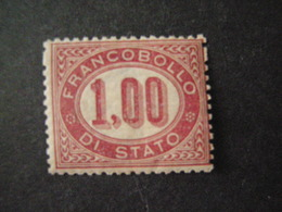 REGNO -1875,  Sass. N. 5, SERVIZIO, Lire 1 Lacca, MNH**, OCCASIONE - 1861-78 Vittorio Emanuele II