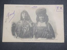 SERBIE - Carte Postale De Femmes Serbe De L 'Intérieur , Voyagé En 1916 - L 15090 - Serbie