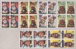 Guinea 1965 Traditional Masks Set Of Stamps In CTO Blocks - Guinea (1958-...)