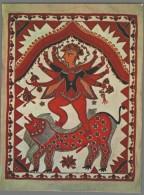 CPM Art - Atelier Au Fils D'Indra - Pondichery - Danse De Durga - Schone Kunsten