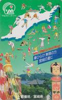 TC Japon / 410-4994 - SPORT - PING PONG BASKET ECRIME HOCKEY TENNIS BADMINTON JUDO ARCHERY HALTERES Japan Pc 303 - Sport
