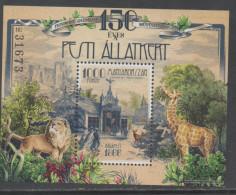 HUNGARY , 2016, MNH, ZOO, LIONS, GIRAFFES, S/SHEET - Raubkatzen