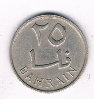 25 FILS 1965 BAHREIN /1604G/ - Bahrain