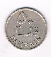 50 FILS 1965 BAHREIN /1605G/ - Bahrain