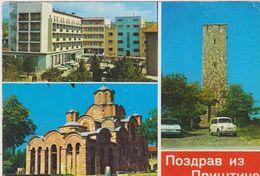 KOS25   --  PRISTINA  -- - Kosovo