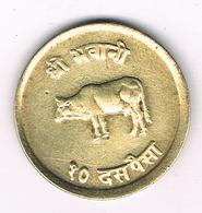 10 PAISE 1966 NEPAL /1618G/ - Nepal