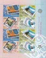Macédoine 2005 - MNH ** - Europa CEPT - Feuillet Michel Nr. 370-373 V.C. 54 € ! (mkd007) - Macédoine