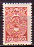 RUSSIA - UdSSR - 1943 - Serie Courant  - 1v** - 1923-1991 USSR