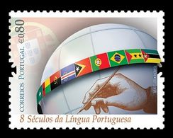 Portugal 2014 Mih. 3932 Portuguese Language (joint Issue) MNH ** - 1910-... Republik