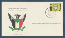 Sudan - 1984 - FDC - Rare - ( Olympic Week ) - Soudan (1954-...)