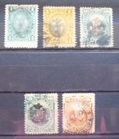 Estampillas Antiguas De Perú - Old Stamps Of Peru - Peru