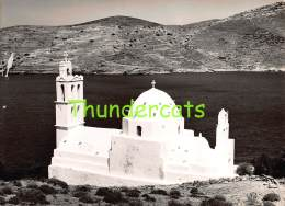 CPSM CARTE DE  PHOTO GRECE GREECE IOS SAINT IRENE - Grèce