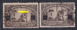 Kingdom Of Yugoslavia 1922 For Disabled People, Error - Missing Dot In Overprint, Used (o) Michel 163 - Geschnitten, Drukprobe Und Abarten