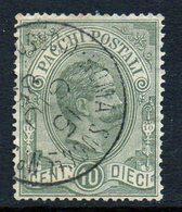 ITALIA : R145  -  1884  Pacchi  10 C. Usato  -  Sassone  € 120 - Paquetes Postales