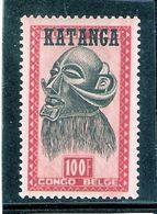 Katanga - N°22 La Bonne Valeur De La Série - XX/MNH - Katanga