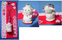 Decorative Strap : Maneki Neko - Other