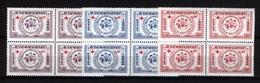 Royaume Du Cambodge, Kambodscha, Cambodja, Cambodia 1959, Red Cross, Children **, MNH - Cambodja