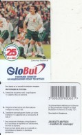 BULGARIA - Football, GloBul Prepaid Card 25 Leva(glossy Surface), Tirage %10400, Sample - Bulgaria