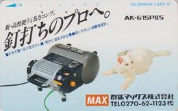 RARE Télécarte Japon / 110-10266 - ANIMAL - CHAT - CAT Japan Phonecard - KATZE - GATTO - GATO - 4075 - Chats