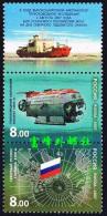 Russia 2007 Peace No. 1 Submarine - Flags, Maps, Etc. 2 Full + Deputy Tickets - 1992-.... Federation
