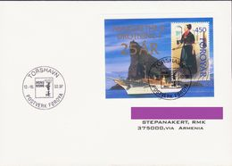 FAROE ISLANDS COVER POSTED TO ARTSAKH NAGORNO KARABAKH ARMENIA HONG KONG 97 SHIP - Féroé (Iles)
