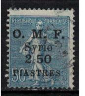 SYRIE      N°  YVERT    87      OBLITERE       ( O   2/64 ) - Oblitérés