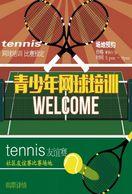 [ T26-044   ]   Tennis Ball Pelota De Tenis   , China Pre-stamped Card, Postal Stationery - Tennis