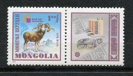 Mongolie, Yvert PA73, Scott C77, MNH - Mongolei