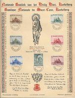 Belgique: 471/ 477 Obli 1er Jour (feuillet Souvenir Koekelberg) - Cartes Souvenir