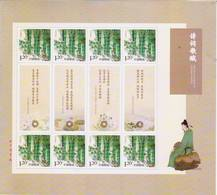 CHINA 2015-27  Four Forms Of Chinese Poetry Songs Arts Stamp Special Sheet - 1949 - ... Volksrepubliek