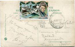 FRANCE CARTE POSTALE (FM) DE CORFOU AVEC VIGNETTE DU CROISEUR EDGAR QUINET + CACHET CROISEUR CUIRASSE 8 AOUT 1917....... - Marcophilie (Lettres)