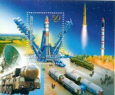 Russia 2007,Souvenir Sheet Space,Cosmodrome Plesetsk,Sc 7033,XF MNH** (OR-3) - Space