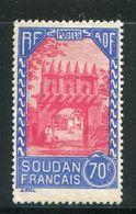 SOUDAN- Y&T N°114- Neuf Sans Gomme - Neufs