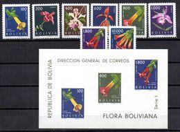 Serie Nº 426/9 + A-218/21 + Hb-15 Bolivia - Bolivia