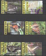 B949 2015,2016 NIUAFO'OU FLORA FAUNA BUTTERFLIES !!! MICHEL 390 EURO !!! 6BL MNH - Schmetterlinge