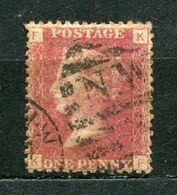 Great Britain Nr.16 Platte:146    (K-F)      O  Used      (795) - 1840-1901 (Victoria)