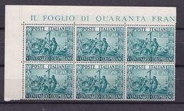 1951 Italia Italy Repubblica CRISTOFORO COLOMBO 6 Serie In Blocco MNH** - Christopher Columbus