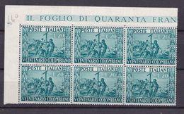 1951 Italia Italy Repubblica CRISTOFORO COLOMBO 6 Serie In Blocco MNH** - Cristoforo Colombo