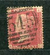 Great Britain Nr.16 Platte:155     (A-C)      O  Used      (822) - 1840-1901 (Victoria)