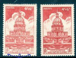 France - N° 751, 1 Exemplaire RF Et Légende En Blanc + 1 Normal , Neufs Luxes - Ref V467 - Variedades: 1945-49 Nuevos