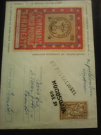 2 Envelopes From Romania, Centenarul Mărcii Poștale Românești - Romania