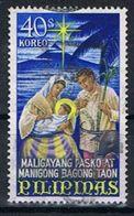 Filippijnen Y/T 681 (0) - Philippines