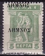 LEMNOS 1912 5 L Litho With Double Black Overprint Vl. 7 B MNH - Lemnos