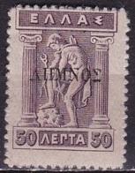 LEMNOS 1912 50 L Brownviolet Engraved With Black Overprint Lemnos Vl. 16 MNH - Lemnos