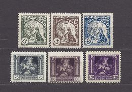 Czechoslovakia Tschechoslowakei 1919 MNH ** Mi 34-39 Sc B124-B129 Bohemian Lion Breaking Chains And Mother And Child.c3 - Tschechoslowakei/CSSR