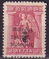 THRACE 1920 2 L Red Litho With INVERTED Overprint  Administration Of Thrace And Black ET Vl. 26 B MH - Thrace