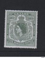Ceylon 1947 Zegel Ongebruikt Met Gom, Zonder Watermerk - Ceylon (...-1947)