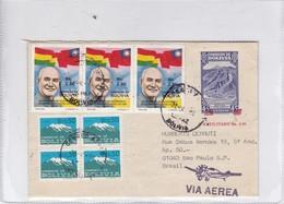 BOLIVIA. AIRMAIL. POSTAL STATIONERY. EXFILMAR. CIRCULEE BRASIL BRESIL BRAZIL-TBE-BLEUP - Bolivië